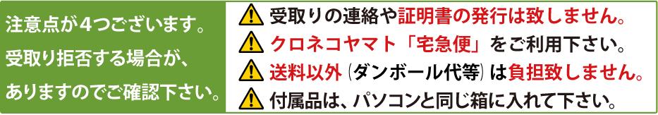 集荷 クロネコ ヤマト