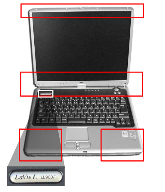 Windows ノートパソコン 型番の調べ方   パソコン廃棄.com